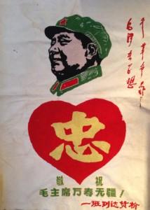 Ricamo cinese, Mao Tze Tung