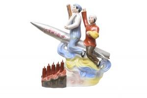 Supereremo gli americani!, porcellana cinese anni '60
